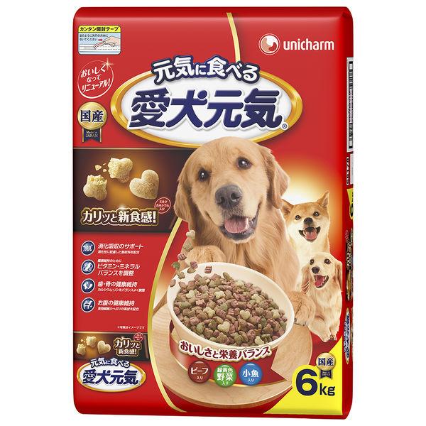 愛犬元気 ビーフ野菜小魚入り 6.0kg