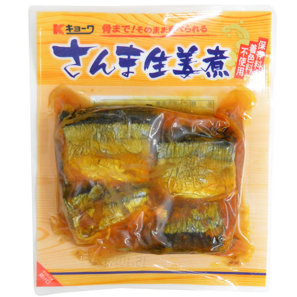 さんま生姜煮(保存料・着色料不使用)4切