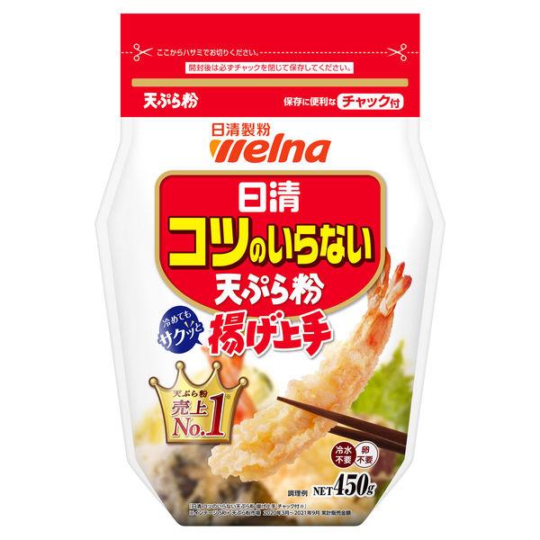 ない とき 粉 が 天ぷら 「片栗粉がない!」代用する方法は?料理によってはコーンスターチや小麦粉でOK