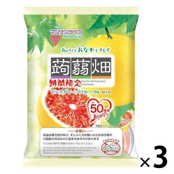 蒟蒻畑ピンクグレープフルーツ味 3袋