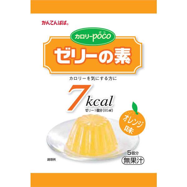 【かんてんぱぱ】カロリーポコ オレンジ味