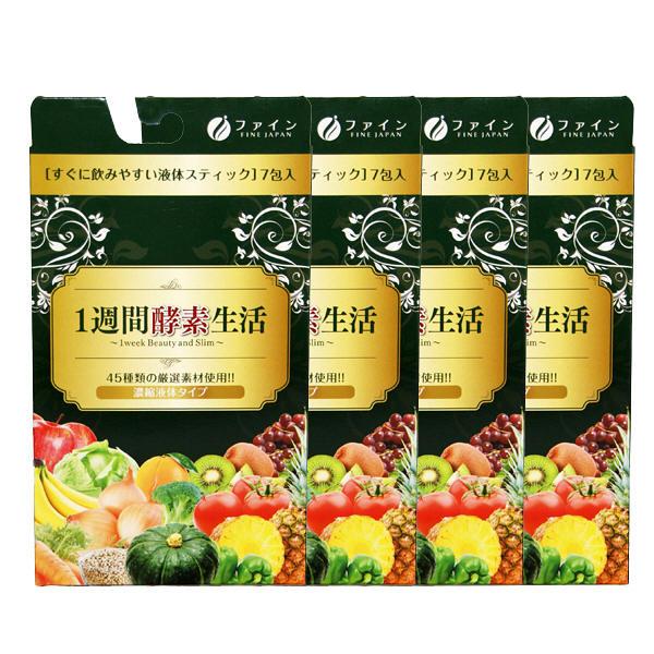 1週間酵素生活 1袋(7包入)×4袋