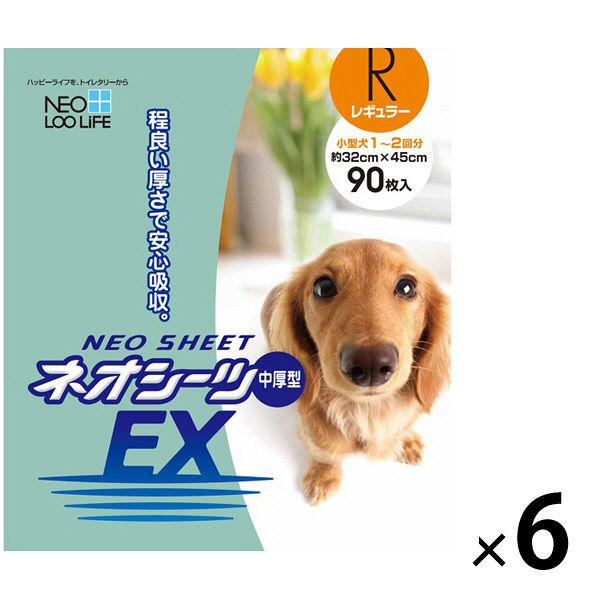 箱売ネオシーツEXレギュラー90枚×6袋
