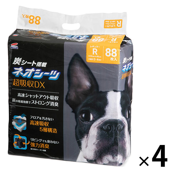 箱売ネオシーツカーボンDXレギュラー4袋