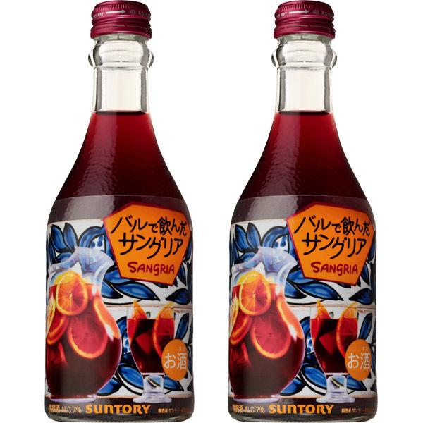 サントリー バルで飲んだサングリア赤
