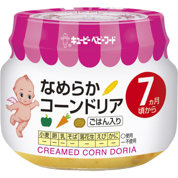 キユーピー なめらかコーンドリア 7ヵ月