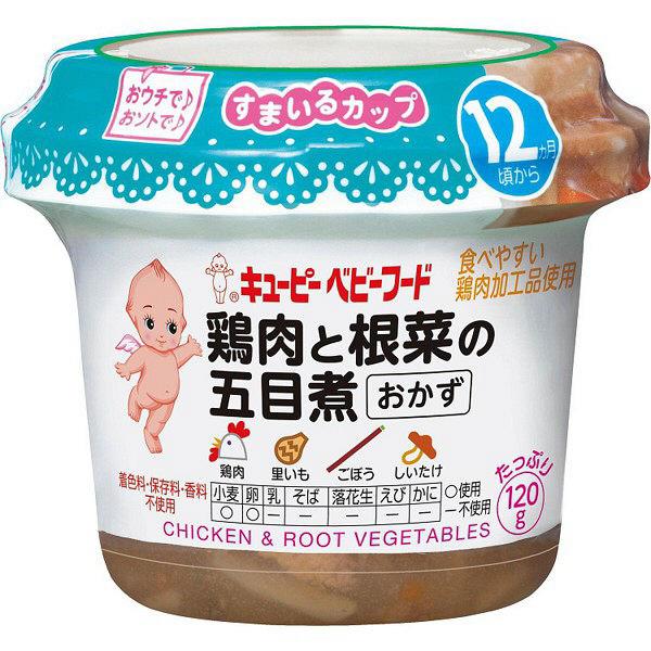キユーピー 鶏肉と根菜の五目煮 12ヵ月