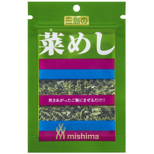 三島 菜めし 18g