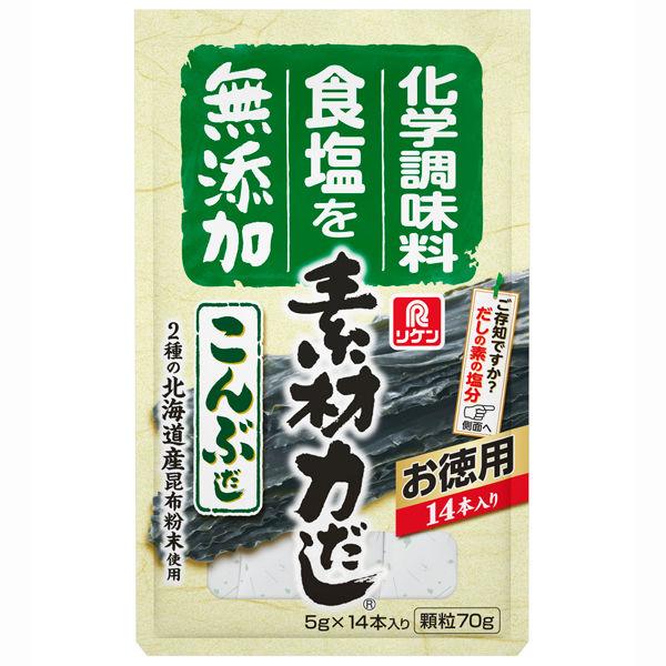 理研 こんぶだし お徳用 5g×14本