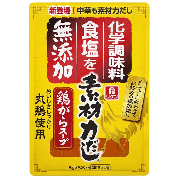 理研 鶏がらスープ 5g×6本