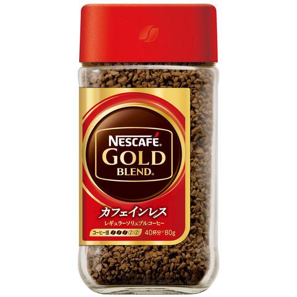 ゴールドブレンド カフェインレス 80g