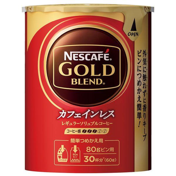 ゴールドブレンドカフェインレス60g1本