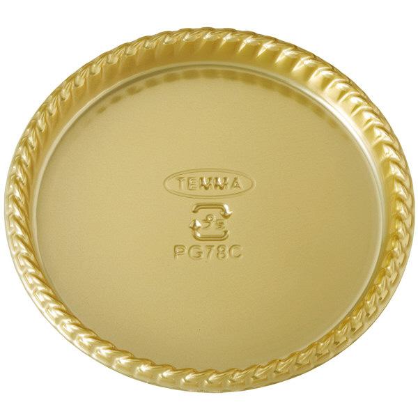 天満紙器 PG78C PETゴールドトレー丸型 金 4499054 1箱(500枚入) (取寄品)