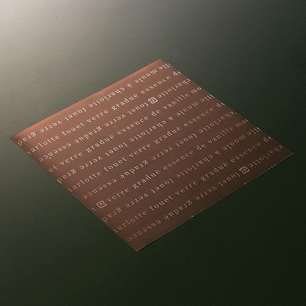 天満紙器 XG452 ペーパーココットシート(150角フレンチ茶) 4499064 1箱(1500枚) (取寄品)