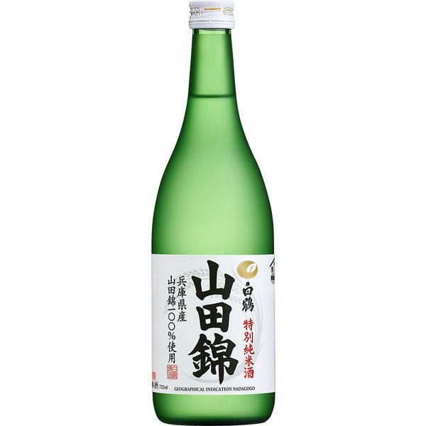 白鶴 特撰特別純米酒 山田錦 720ml