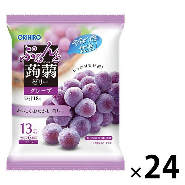 ぷるんと蒟蒻ゼリー グレープ味 24袋