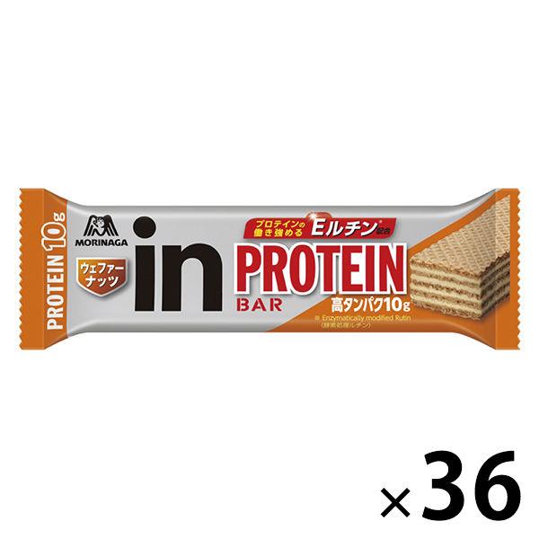 ウイダーinバープロテインナッツ味36本