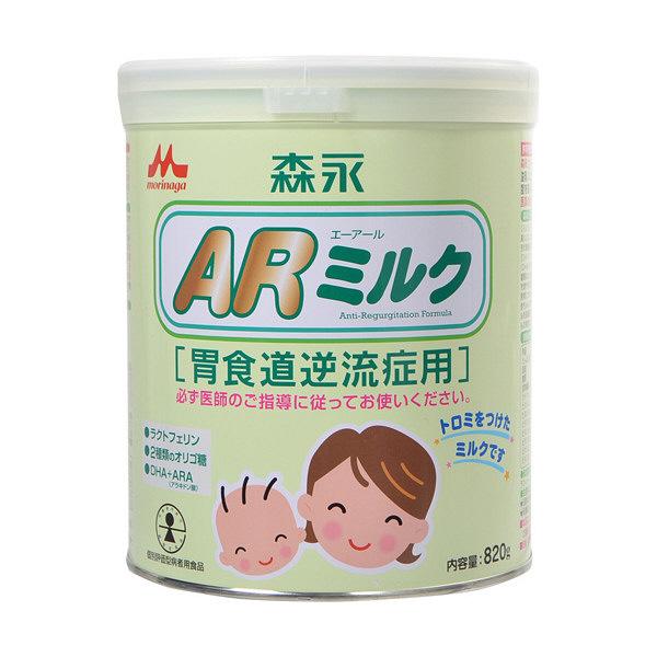 森永 ARミルク 大缶 820g