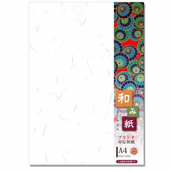 長門屋商店 プリンタ対応和紙 和み紙 白 A4 ナ-761V 1冊(100枚入)