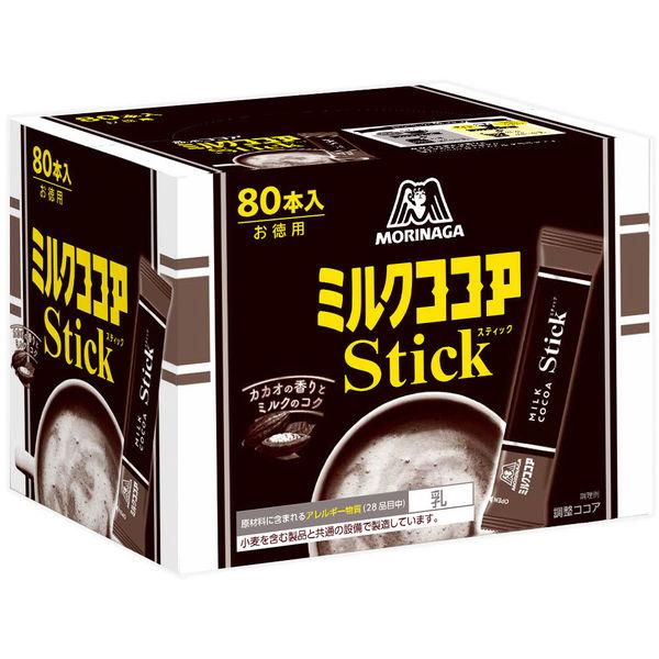 森永ミルクココアスティック1箱80本入