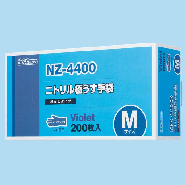 粉なしニトリル極うす手袋 M 4502 1セット(600枚) ダンロップホームプロダクツ