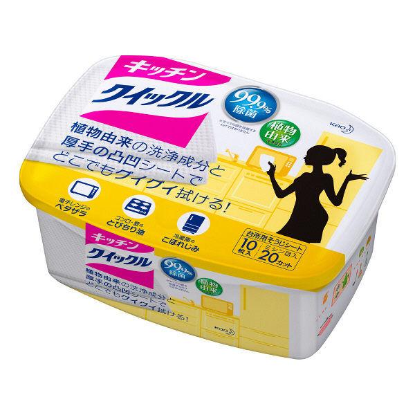 キッチンクイックル 容器入(10枚)