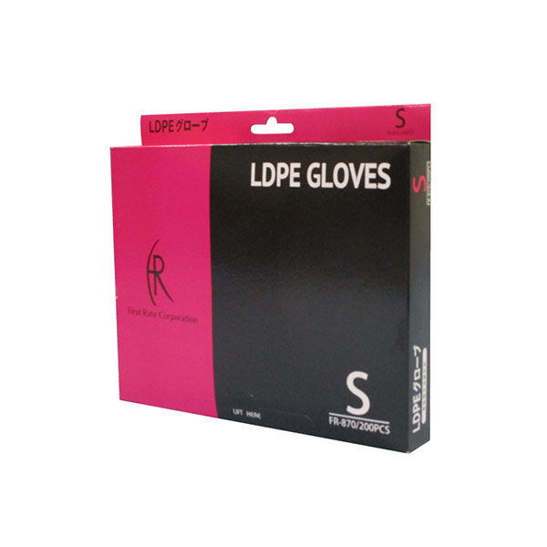 ファーストレイト LDPE ポリエチレン手袋 S FR-870 1箱(200枚入) (使い捨て手袋)