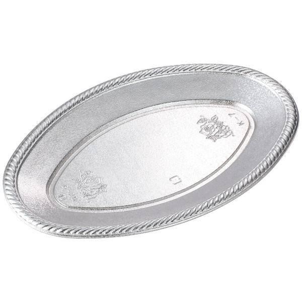オードブル皿 37.5cm