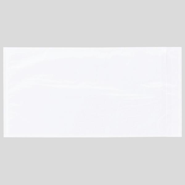 「現場のチカラ」デリバリーパック 完全密封タイプ 長4封筒用 1セット(4000枚:100枚×40パック) アスクル