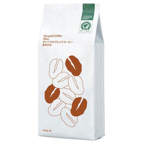 和みのマイルドブレンドコーヒー 1kg