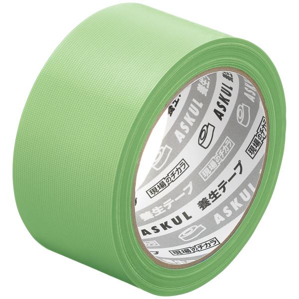 アスクル「現場のチカラ」 養生テープ 若葉色 幅50mm×25m巻 1セット(150巻:30巻入×5箱)