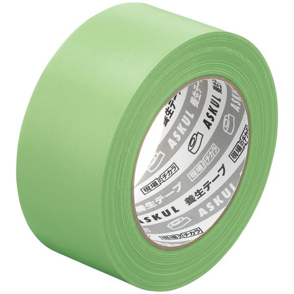 アスクル「現場のチカラ」 養生テープ 若葉色 幅50mm×50m巻 1箱(30巻入)
