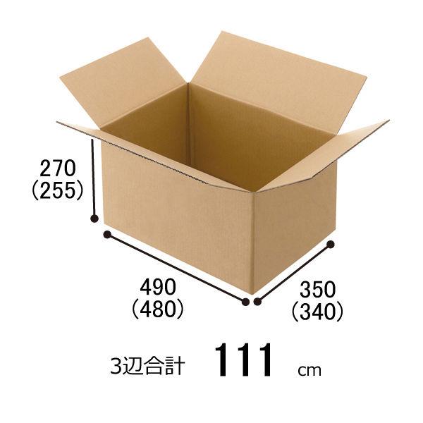 「現場のチカラ」 無地ダンボール Cライナー No.3 外寸:幅490×奥行350×高さ270mm 1梱包(20枚入)