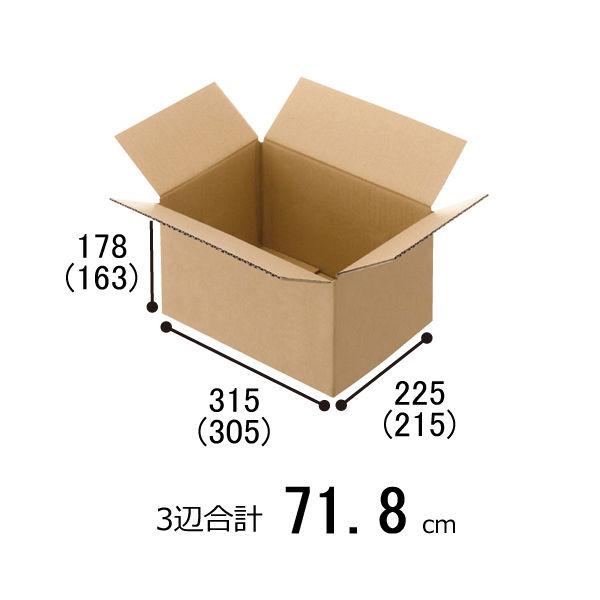 無地ダンボール Cライナー No.7