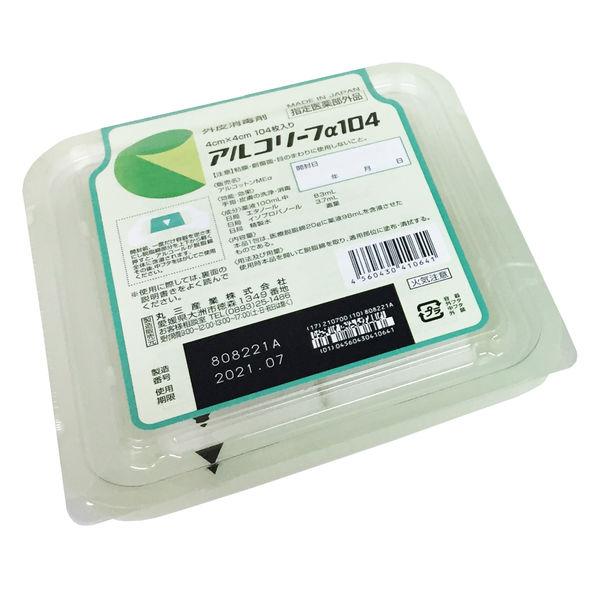 明星産商 アルコリーフα100 1箱(104枚入) HC01600