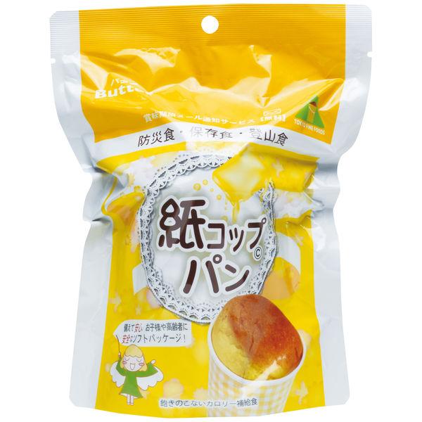 紙コップパン(バター) 1袋