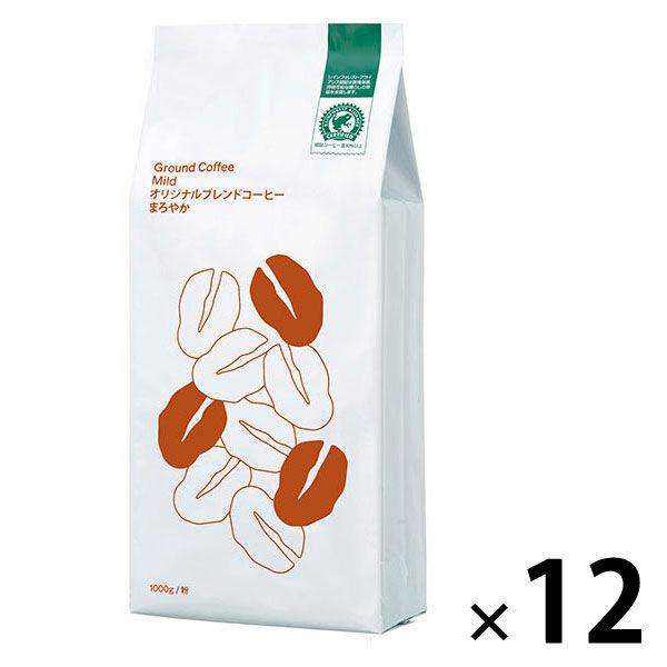 和みのマイルド ブレンドコーヒー 12袋