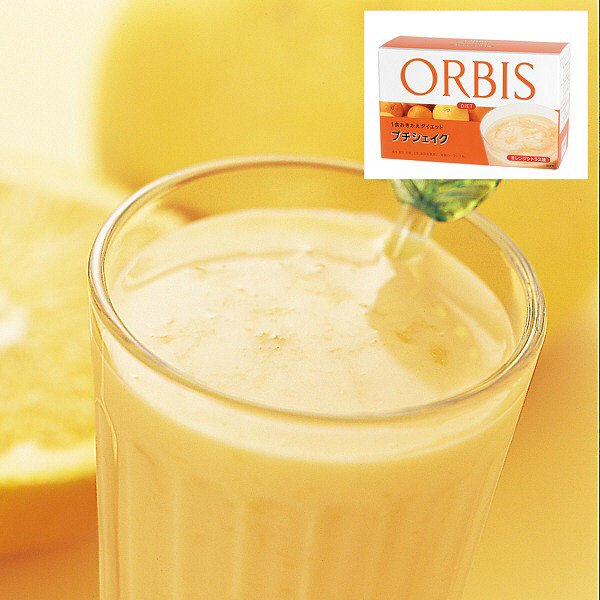 オルビスプチシェイク オレンジシトラス味