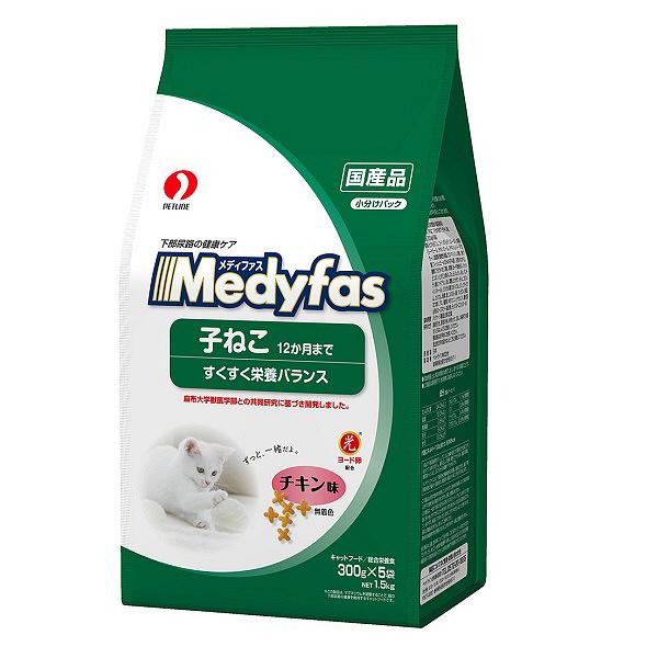 メディファス12か月迄チキン味1.5Kg