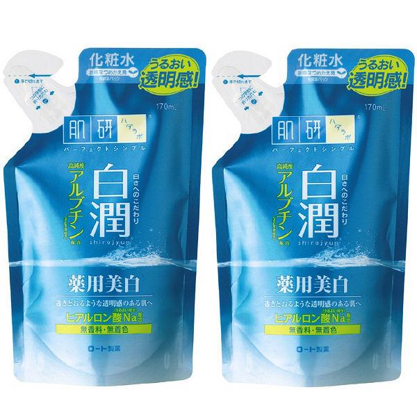 肌研 白潤 薬用美白化粧水 詰替2個