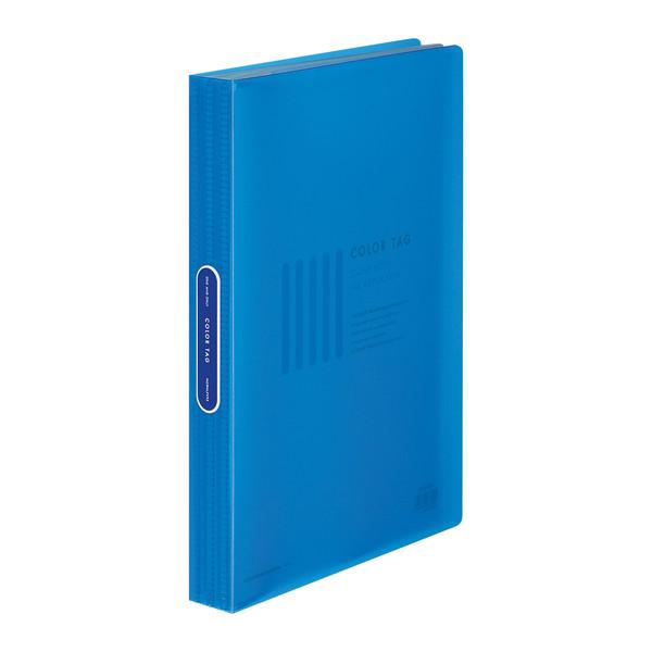 コクヨ クリヤーブック<カラータグ>(固定式) A4タテ60ポケット ブルー CTラ-60B 1箱(16冊入)