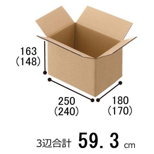 「現場のチカラ」 無地ダンボール Cライナー No.8 外寸:幅250×奥行180×高さ163mm 1セット(120枚:20枚×6梱包)