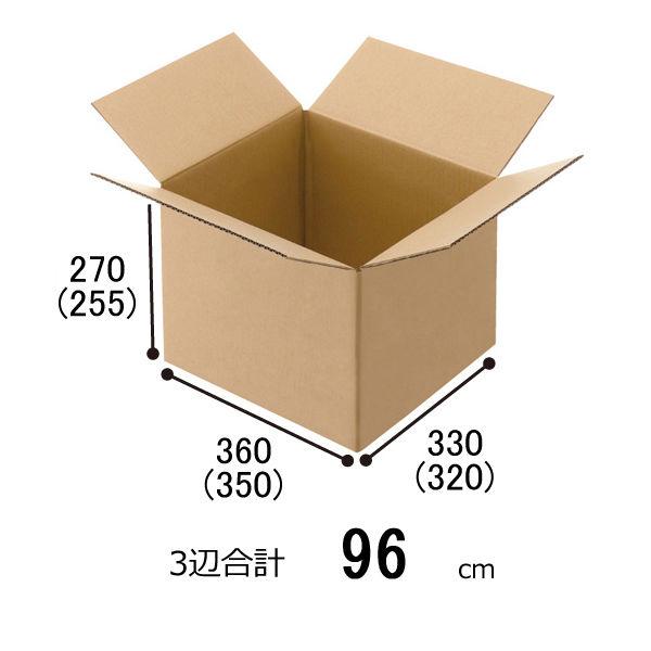 「現場のチカラ」 無地ダンボール Cライナー No.5 外寸:幅360×奥行330×高さ270mm 1セット(120枚:20枚×6梱包)