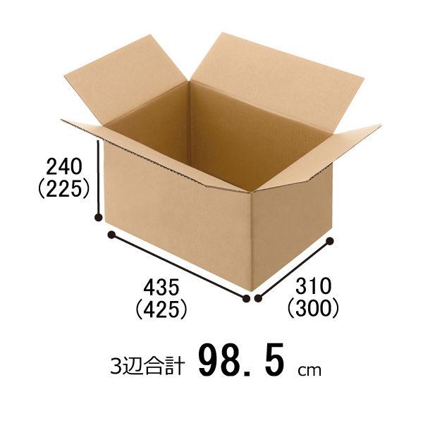 「現場のチカラ」 無地ダンボール Cライナー No.A4 外寸:幅435×奥行310×高さ240mm 1セット(60枚:20枚×3梱包)