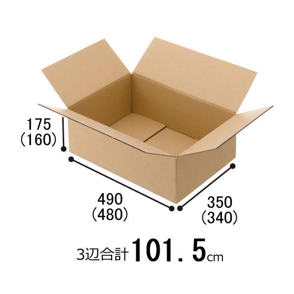 「現場のチカラ」 無地ダンボール Cライナー No.4 外寸:幅490×奥行350×高さ175mm 1セット(60枚:20枚×3梱包)