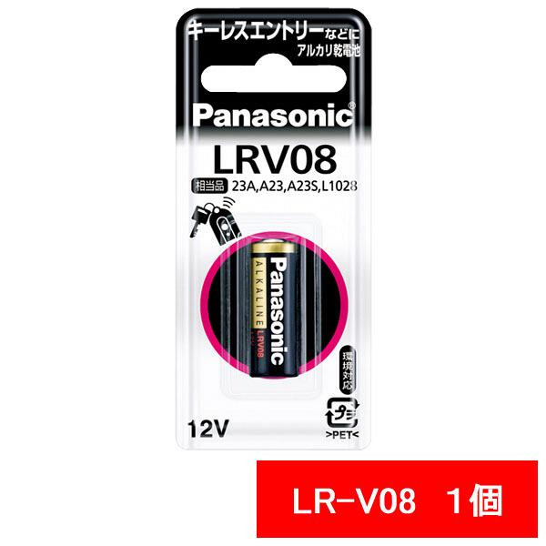 パナソニック アルカリボタン電池 LR-V08/1BP