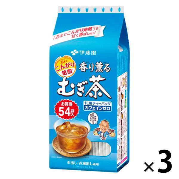 伊藤園 香り薫る麦茶 ティーバッグ 3袋