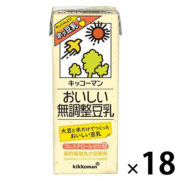 おいしい無調整豆乳 200ml 18本