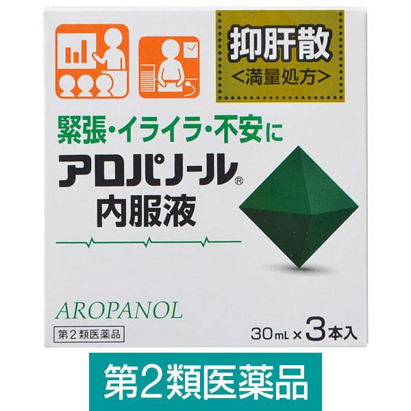 アロパノール内服液 30ml×3本