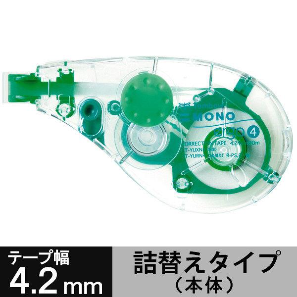 修正テープモノエルゴ 幅4.2mm 5個
